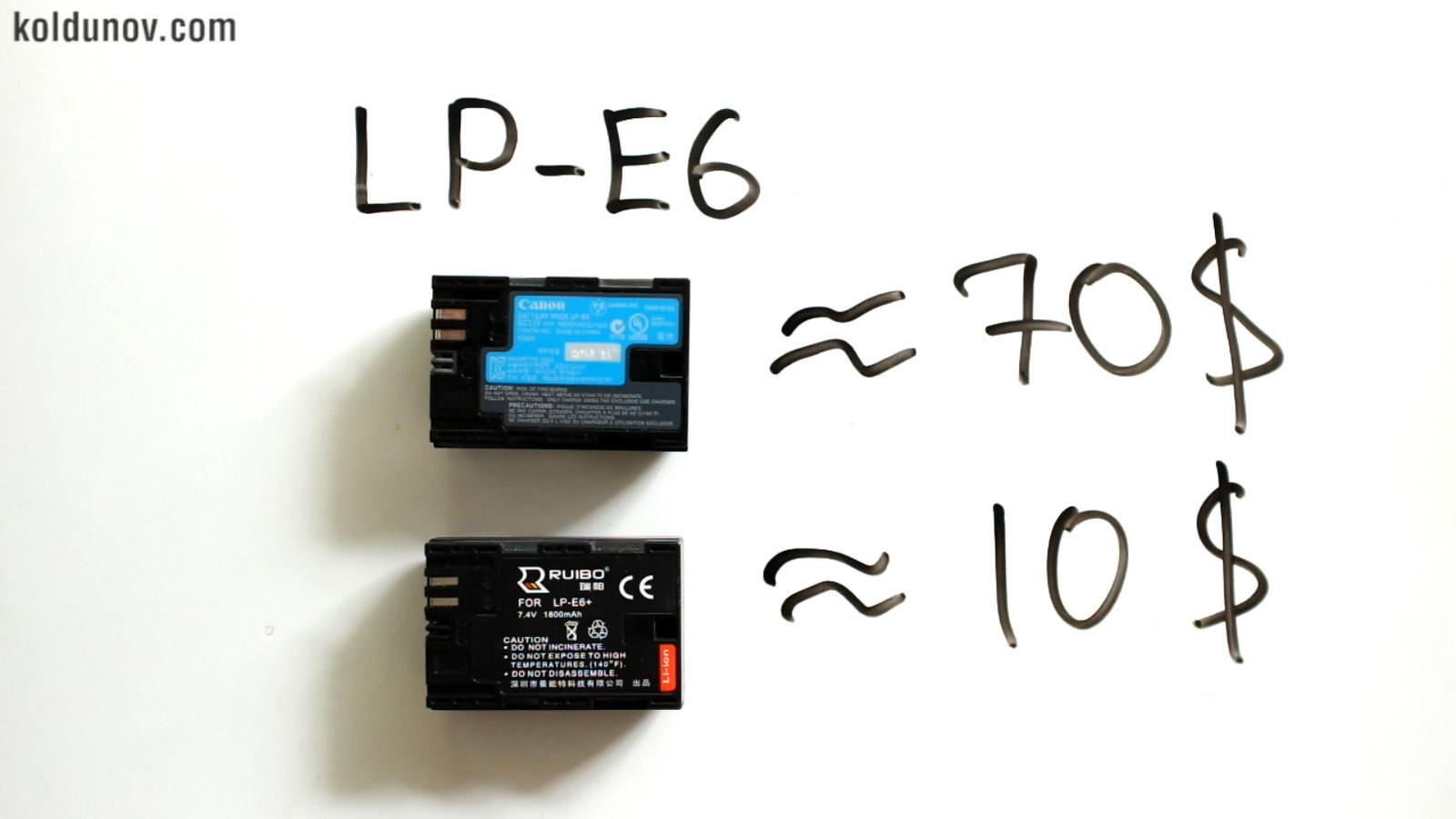 charging02