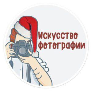 каталог телеграм каналов