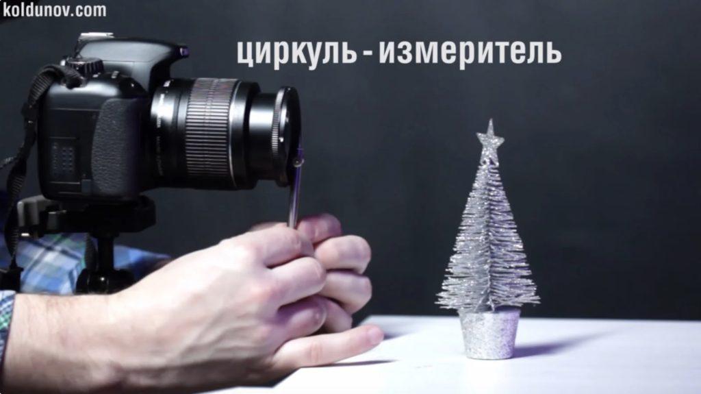 как узнать диаметр отверстия для фигурного боке