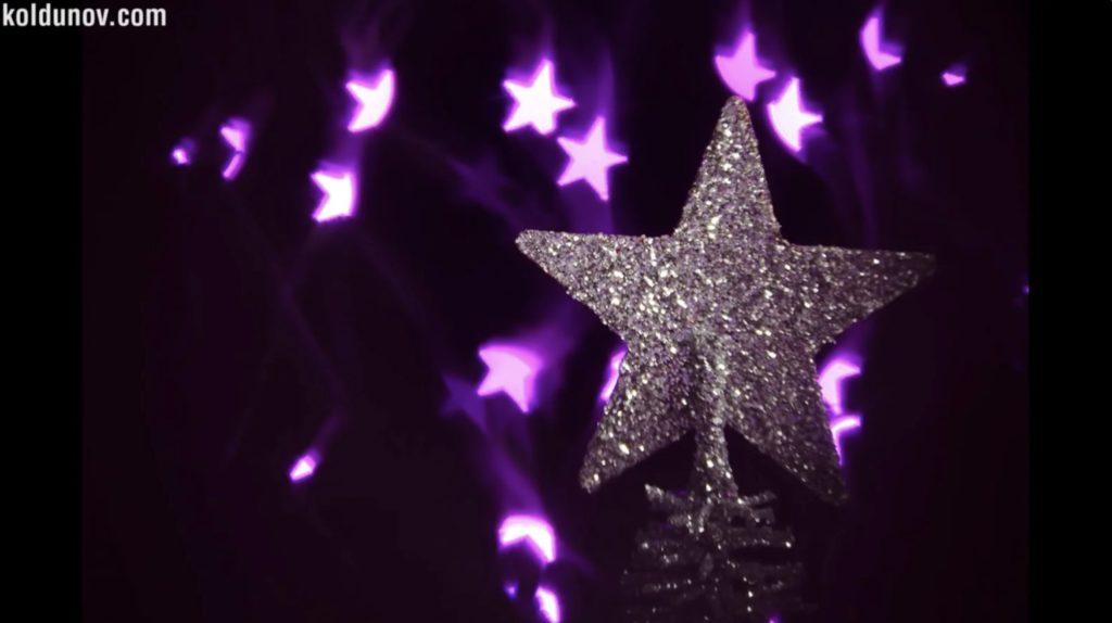 как сфотографировать звёздочки на фоне