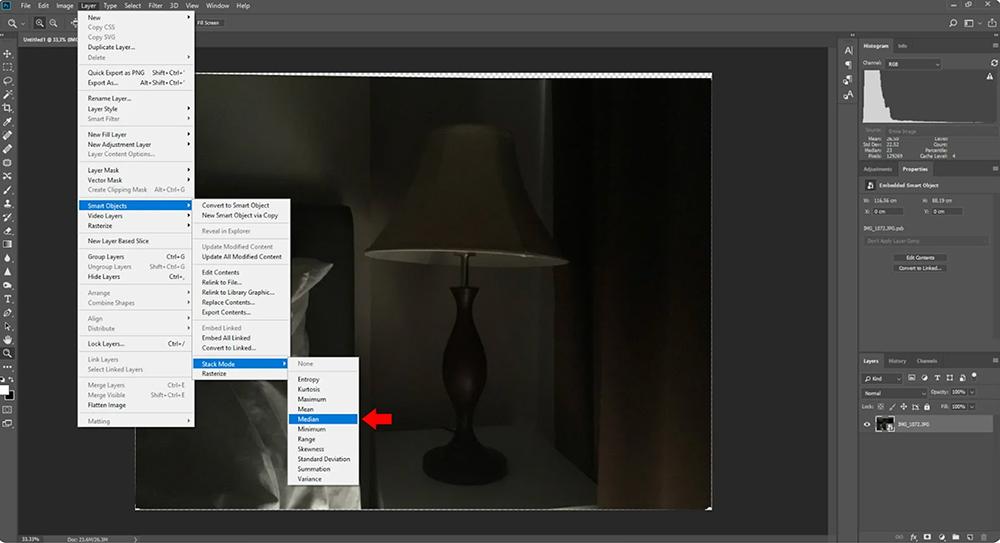 объединяем несколько фотографий в одну для удаления шума в фотошопе