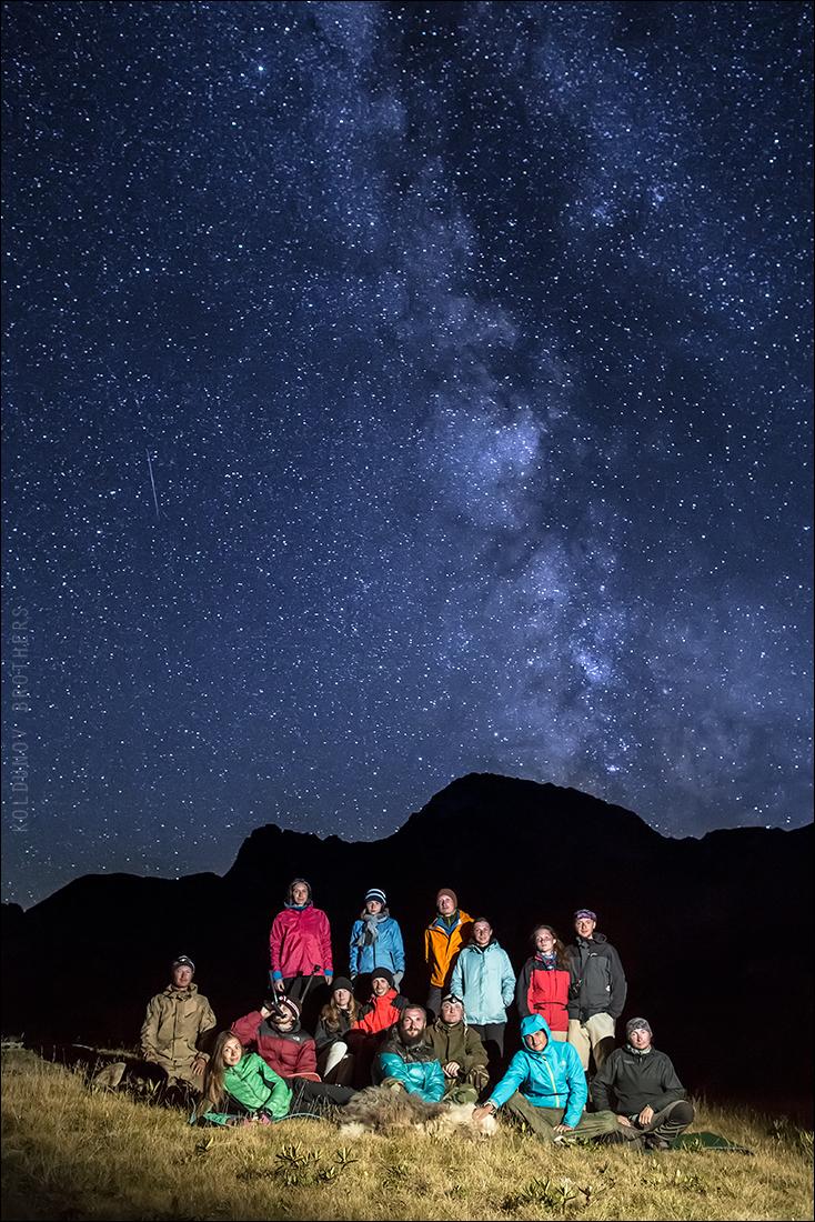 Групповой портрет на фоне звёздного неба