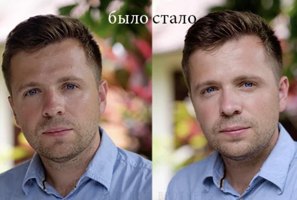 Один шаг кардинально меняет освещение в портрете