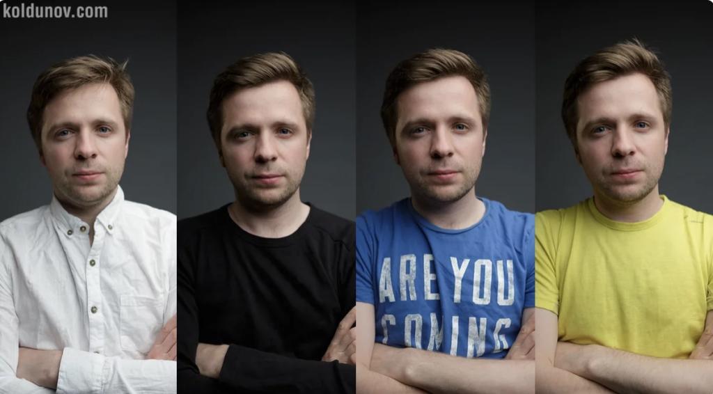влияние одежды на рефлексы на лице при съёмке портрета