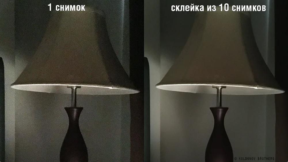 сравнение шума на фотографии до и после склейки