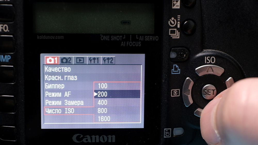 Настройка светочувствительности (ISO) в фотоаппарате