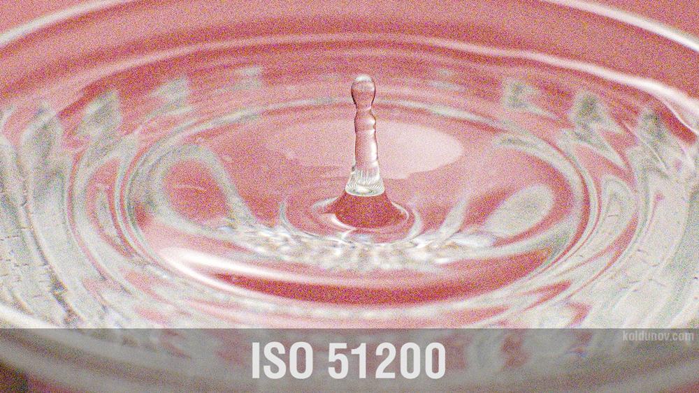 Шумы на высоких значениях ISO. ISO 51200 Fujifilm